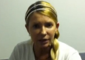 Тимошенко - Луценко - помилування - Захист Тимошенко вимагає її звільнення