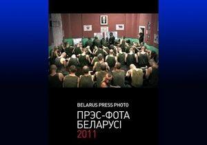 Новини Білорусі - КДБ - Лукашенко: Білоруських фотографів звинуватили в необ єктивних фото країни