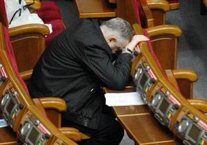 Рада - опозиція - Партія регіонів - Опозиція залишила сесійну залу Верховної Ради