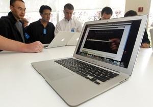 Apple - нова модель ноутбука