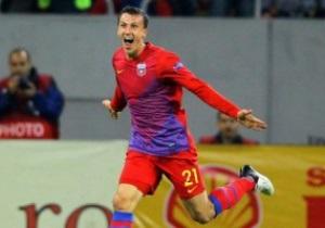 Стяуа готове відпустити свого футболіста в Шахтар за 15 мільйонів