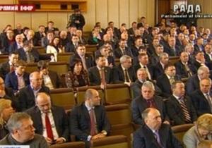 Парламентська більшість вдруге в історії провела засідання поза стінами парламенту