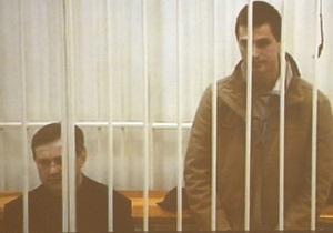 Справа Павличенків - Апеляційний суд - Апеляційний суд продовжив розгляд справи Павличенків