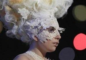Lady GaGa  - республіканці