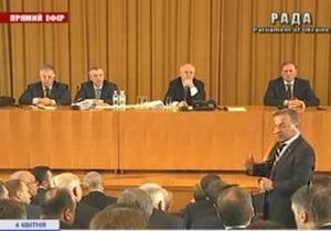 Рада - Партія регіонів - опозиція - КПУ - Регіонали і комуністи зібралися в окремій залі на вулиці Банковій