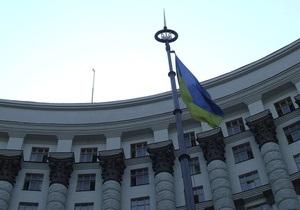 Кабмін - недовіра уряду - Резолюцію про недовіру Кабміну підтримали п ять комітетів Ради