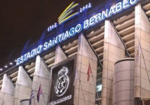 Мадридский Реал оказался в центре финансового скандала