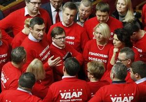 Всеукраїнський референдум - УДАР домагатиметься скасування закону про всеукраїнський референдум