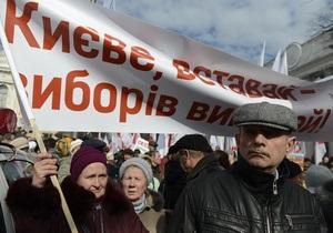Вибори мера Києва - мешканці  Києва вимагають призначити дату виборів мера