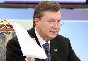 Янукович - декларація про доходи