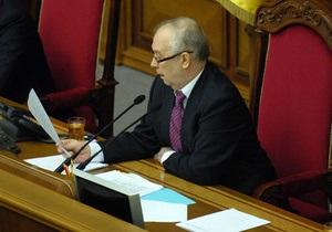 Рада відмовилася призначити вибори у Києві на 2 червня