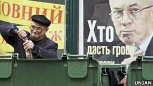 Світовий банк погіршив прогноз зростання української економіки