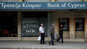 Росія не допомагатиме своїм вкладникам на Кіпрі