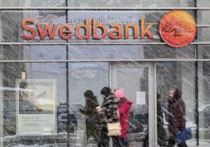 Один із найбільших банків Швеції згорнув бізнес в Україні і Росії