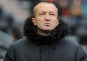 Тренер Чорноморця: Тільки з Динамо не можемо взяти очки
