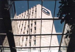 Найбільший банк Словенії отримав чверть мільярда збитків