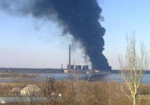 Новини Донецької області - пожежа - У Донецькій області сталася пожежа на ТЕС, очевидці повідомляють про вибух