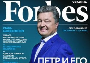 Forbes-Украина назвал 10 самых перспективных студенческих стартапов