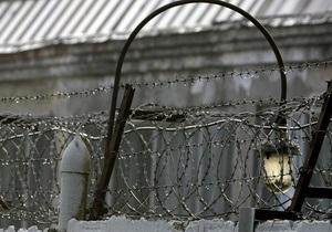 СІЗО - ув язнені - Пенітенціарна служба: У 2013 році кількість ув язнених в СІЗО може скоротитися на 5-6 тис людей