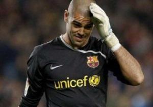Анжі націлився на воротаря Барселони - ЗМІ