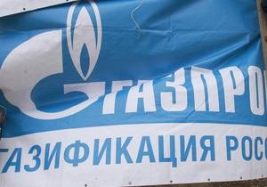 Газпром - газ - Росія - Газпром оприлюднив інформацію про різке падіння свого прибутку