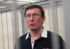 справа Луценка - У ДПтС заявляють, що Луценко відмовився від обстеження лікарем клініки Оберіг