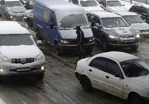 Новини Києва - затори в Києві - Міліція перекрила в їзд і виїзд з Києва по Варшавському шосе