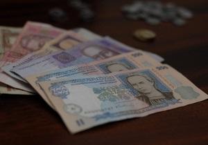 Зарплати в Україні - середня зарплата - Держстат повідомив про зростання реальних зарплат в Україні