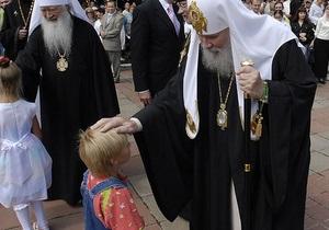 Росія - РПЦ - священик - шкільна програма