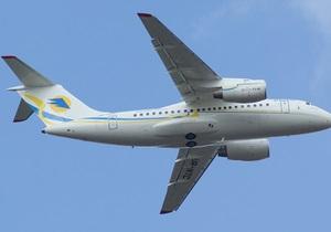 Українські авіабудівні підприємства об єднають у єдиний держхолдинг