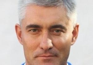 Помощь из Киева. В тренерском штабе сборной Украины новый специалист