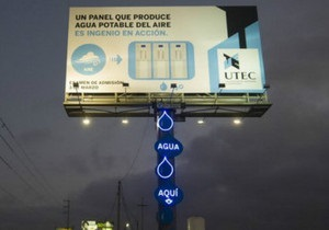Рекламний щит у Перу перетворює повітряну вологу на воду