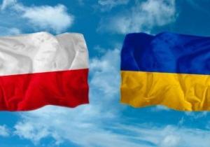 Польща - Україна - 1:3 он-лайн трансляція