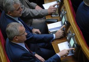Рада - корупція - Ъ: Депутати мають намір скеровувати на антикорупційну експертизу всі законопроекти