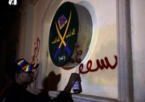 Судді закликали знову заборонити у Єгипті Братів-мусульман