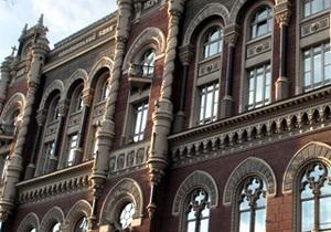 Нацбанк принял решение о ликвидации банка «Таврика» - источник