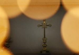 Кипрская церковь готова отдать государству все благосостояние