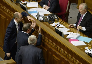 Рада - Партія регіонів - опозиція - Рада відкрила ранкове засідання