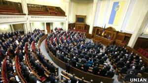 Верховна Рада розблокувалася після чергового протистояння
