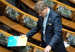 Рада - Партія регіонів - опозиція - Рибак оголосив про закриття пленарного засідання Ради