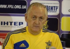 Фоменко: Сборной Украины не до жиру - быть бы живу