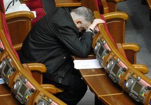 Рада - опозиція - Ъ: Опозиція і Партія регіонів обмінялися вимогами щодо роботи Ради