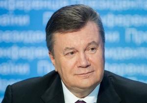 Янукович доручив створити програму співпраці з Митним союзом