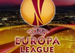 Стали известны все участники четвертьфиналов Лиги Европы