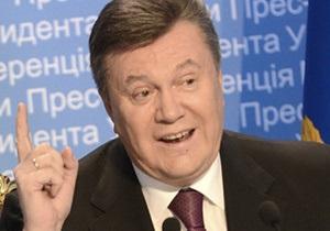 Янукович про союз Путіна: Лише секторальне співробітництво