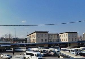Продажа госимущества - Власти выставят на продажу Киевский автовокзал в этом году