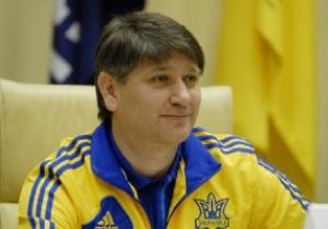 Тренер молодежной сборной Украины вызвал 23 игрока на матчи с Чехией и Италией