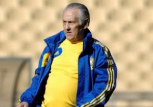 Фоменко огласил состав сборной Украины на ближайшие матчи