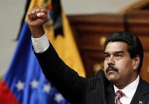 Ніколас Мадуро - Уго Чавес