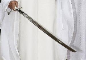 Саудівська Аравія - кат